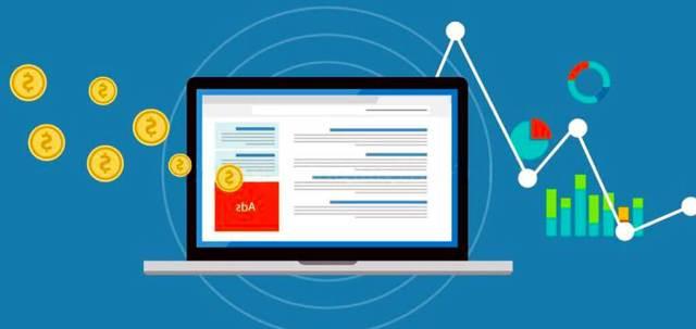 маркетинг стратегия продвижения торговли онлайн