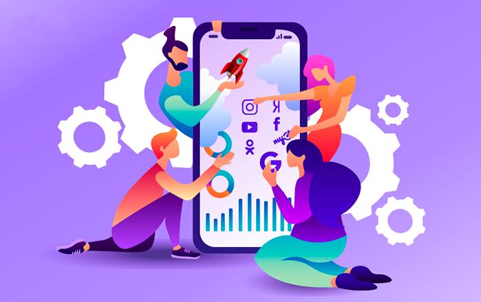 цифровая коммуникация и продажи в 2021